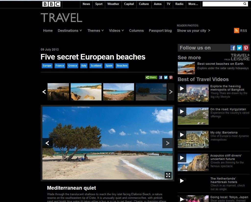 Ελαφονήσι-'Ενα από τα πιο όμορφα «μυστικά» της Ευρώπης σύμφωνα με το BBC
