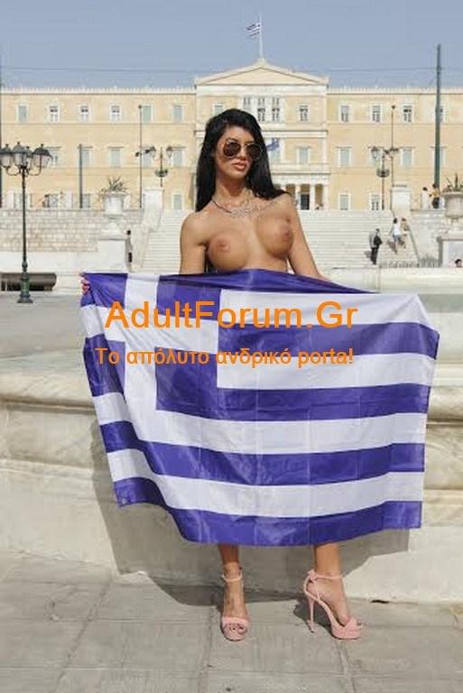 alexandrou-naked