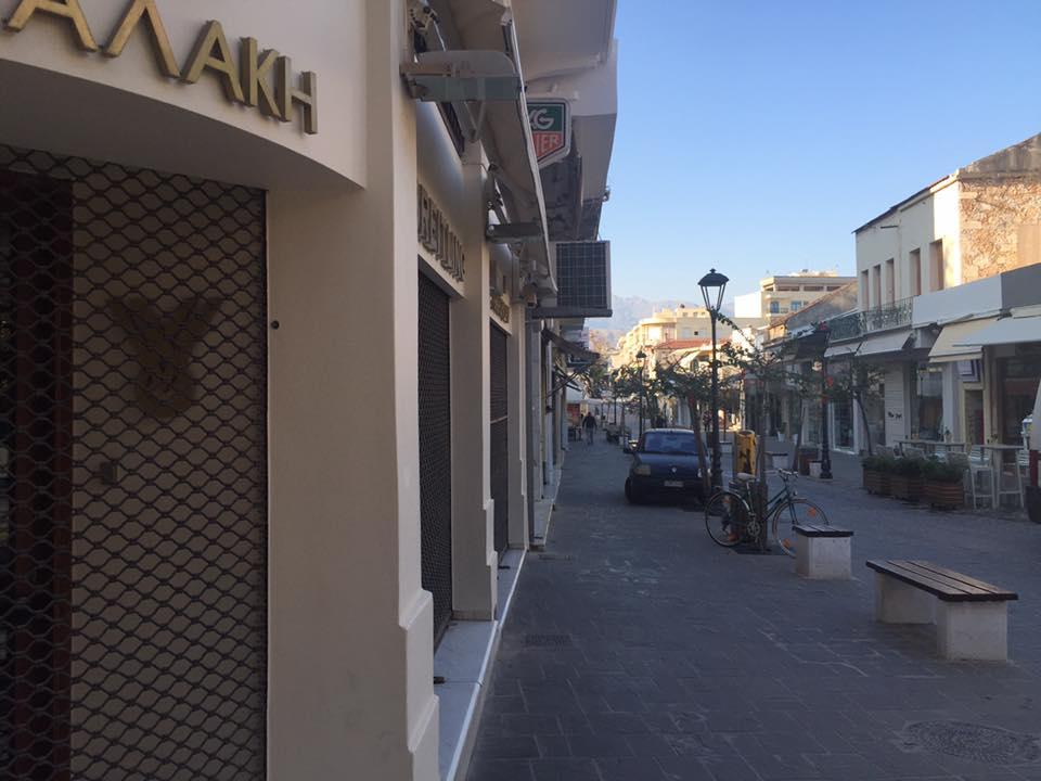 Χανιά: Τραμπάκουλας γαϊδουρίστας Δείτε πού πάρκαρε ο αθεόφοβος (Photo)