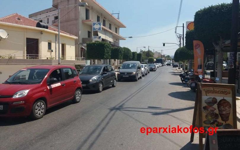 Τεράστιες ουρές και μποτιλιάρισμα στο δρόμο προς Ελαφονήσι