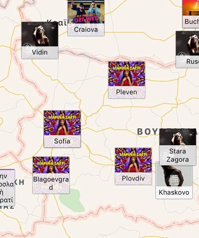 2 Χανιώτες κατακτούν την πρώτη θέση στα Βουλγαρικά τοπ 100 με το remix της Μαρίνα Σάττι - Μάντισσα (video)
