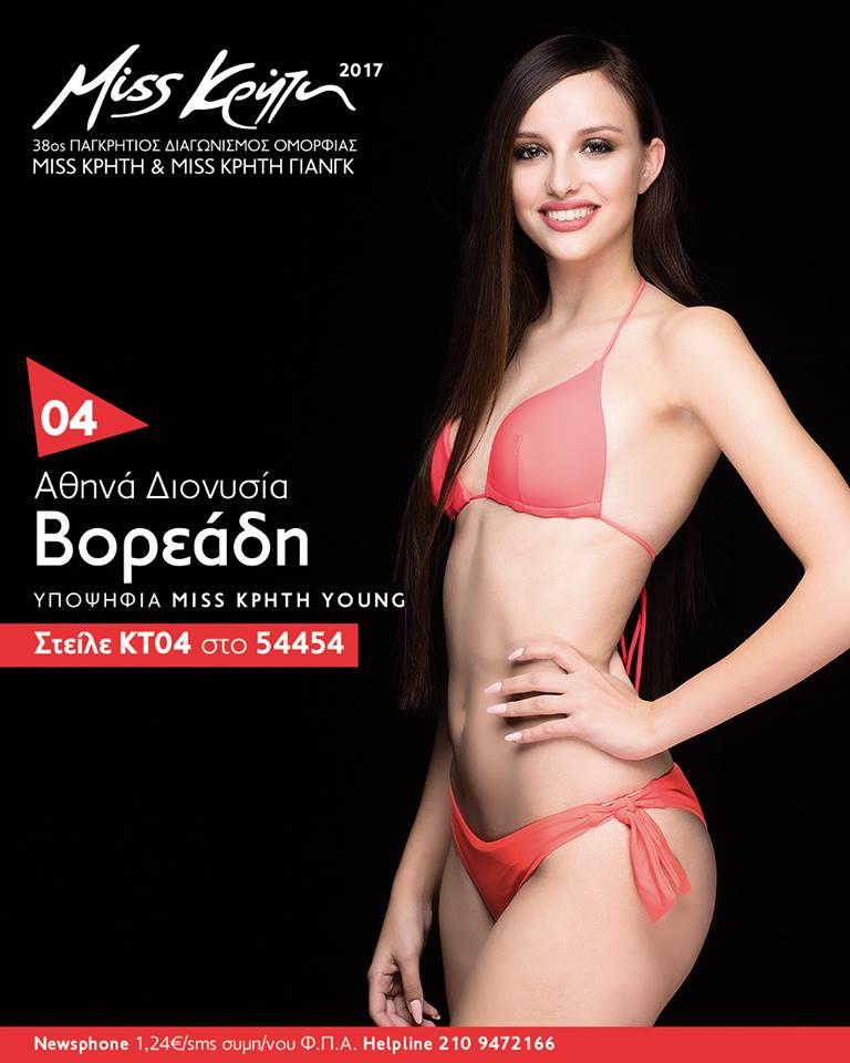 Miss Κρήτη Γιάνγκ 2017 - Αθηνά - Διονυσία  Βορεάδη