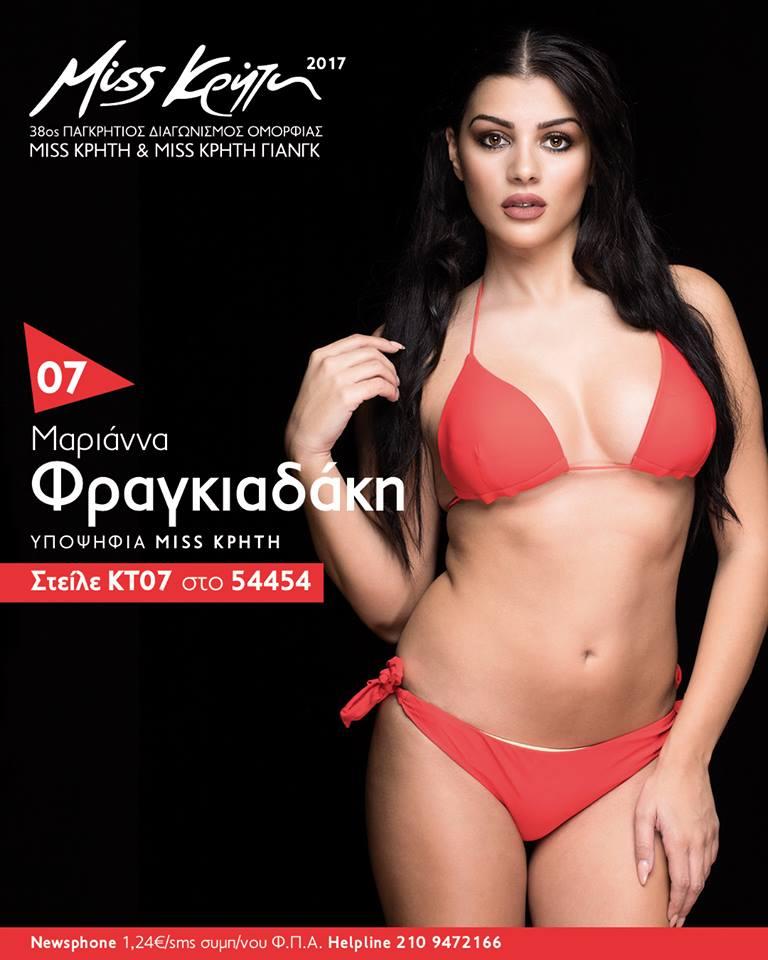 Miss Κρήτη 2017 - Μαριάννα Φραγκιαδάκη