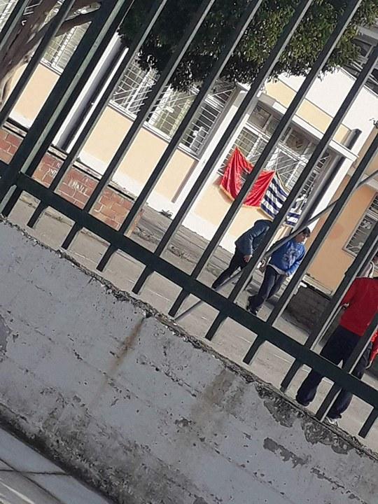 Γιατί σηκώθηκε η Αλβανική σημαία σε σχολείο των Χανίων