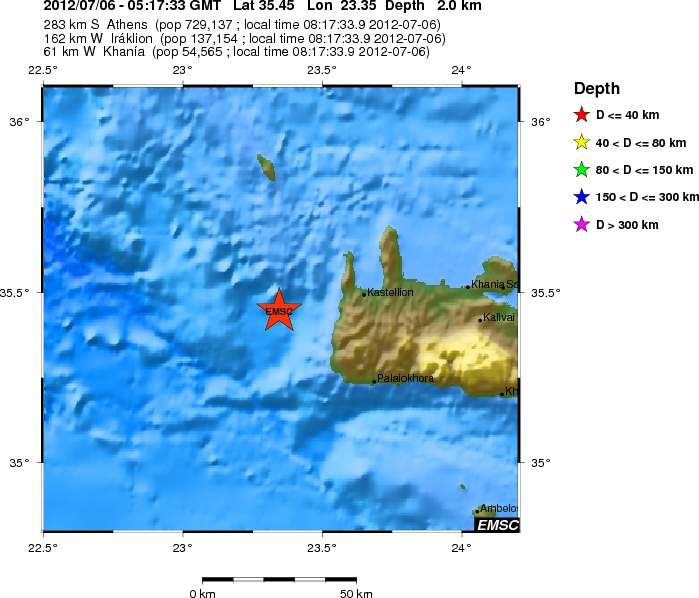 Σεισμός δυτικά της Κρήτης αισθητός στα Χανιά