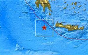 Σεισμός 4,9 Ρίχτερ δυτικά της Κρήτης