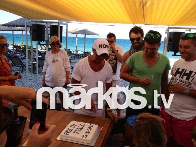 Το πάρτι της αποφυλάκισης του Λάκη Γαβαλά-Η τούρτα και οι εκπλήξεις [Εικόνες+Βίντεο]