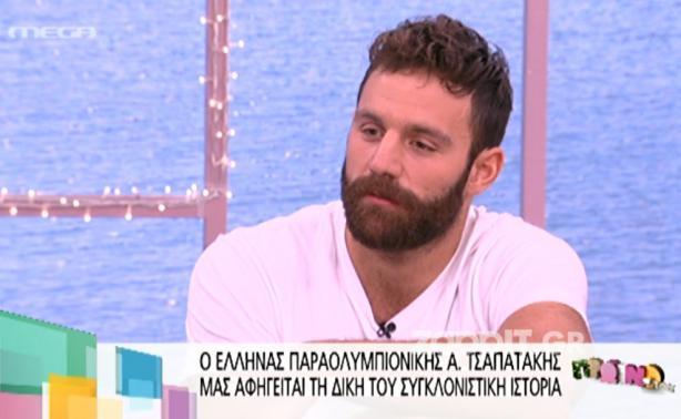 Η συγκλονιστική ιστορία του Χανιώτη Παραολυμπιονίκη Αντώνη Τσαπατάκη (video)