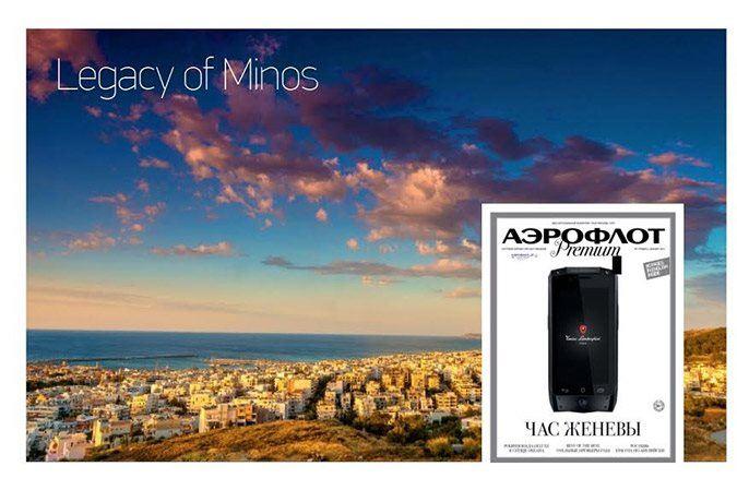 Απίστευτη διαφήμιση της Κρήτης απο την Aeroflot