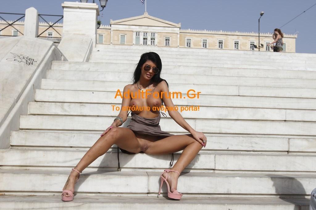 Η νέα απειλή της Ελληνίδας πορνοστάρ αν περάσουμε στους 8 του Μουντιάλ! ΠΡΟΣΟΧΗ ΑΚΑΤΑΛΛΗΛΟ ΠΕΡΙΕΧΟΜΕΝΟ
