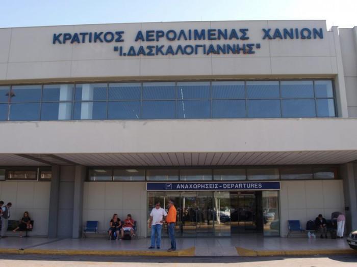 Χανιά: Το χάσαμε το Αεροδρόμιο… πατριώτη!