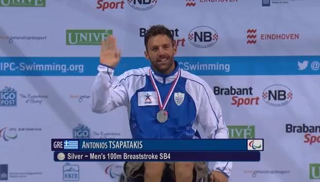 Ασημένιος ο Χανιώτης παραολυμπιονίκης Αντώνης Τσαπατάκης στο Αϊντχόφεν! (video)