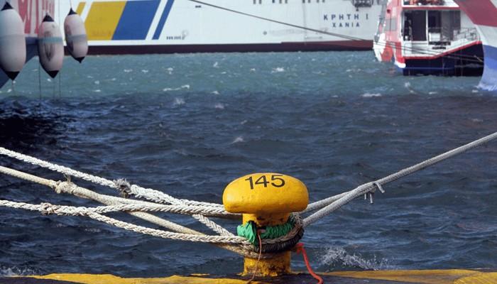 Απαγορευτικό για τον απόπλου των πλοίων λόγω επιδείνωσης του καιρού