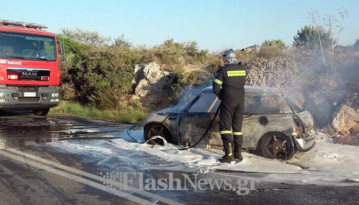 Αυτοκίνητο εξετράπη στο Πυθάρι και τυλίχτηκε στις φλόγες (φωτο)