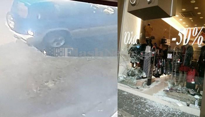 Οδηγός τζιπ διέλυσε την βιτρίνα καταστήματος στα Χανιά (φωτο)