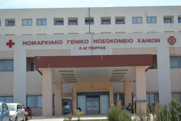 Σε τρίτο χειρουργείο υπεβλήθη ο μαθητής από το Βάμο, νοσηλεύεται στην Ορθοπεδική κλινική