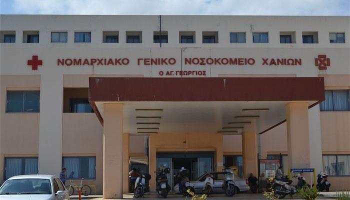 Τρείς συλλήψεις στο Νοσοκομείο Χανίων