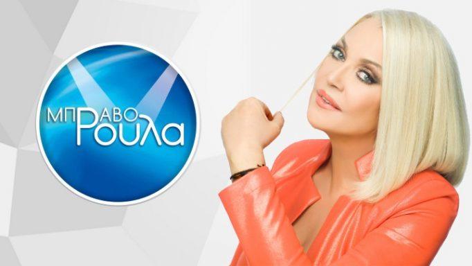 Η επίσημη ανακοίνωση του Epsilon για το τέλος της συνεργασίας του με την Ρούλα Κορομηλά