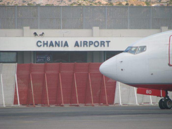 Αεροδρομιόσημο 13 ευρώ σε κάθε εισιτήριο υπέρ Fraport