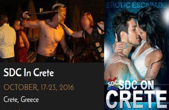Έρχονται 75 ζευγάρια swingers σε ξενοδοχείο της Κρήτης Στις λίστες και Κρητικά ζευγάρια!