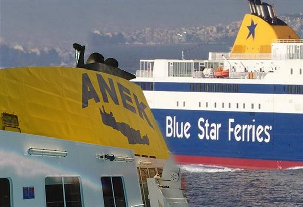Έληξε η απεργία της ΠΝΟ Τα καράβια αναχωρούν στις 11 το πρωί