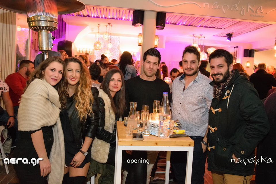17.12.16 opening @ Παράγκα