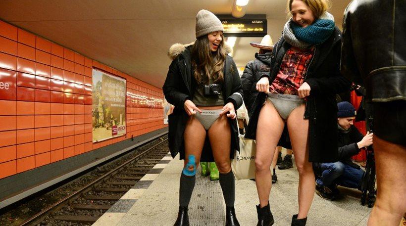Φωτογραφίες: Χωρίς παντελόνι στο μετρό εκατοντάδες Ευρωπαίοι