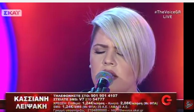 Σάρωσε στην ψηφοφορία η Χανιώτισσα Κασιαννή Λειψάκη και μπήκε στον ημιτελικό του The Voice