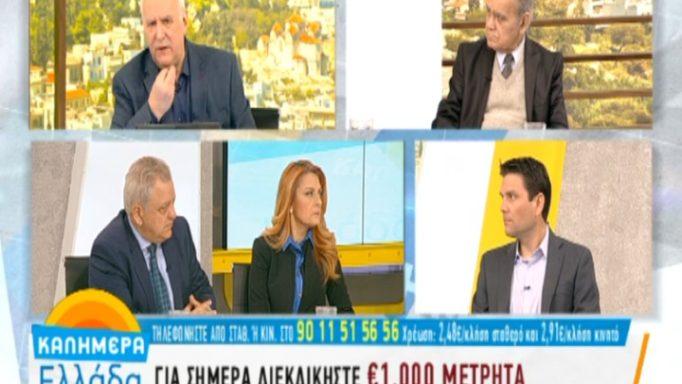 Έξαλλος ο Γιώργος Παπαδάκης! «Ντροπή σου ηλίθιε! Δες καμιά τσόντα…»