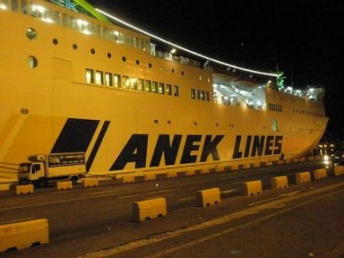 Έκτακτο… Το πλοίο της ΑΝΕΚ επιστρέφει στο λιμάνι της Σούδας