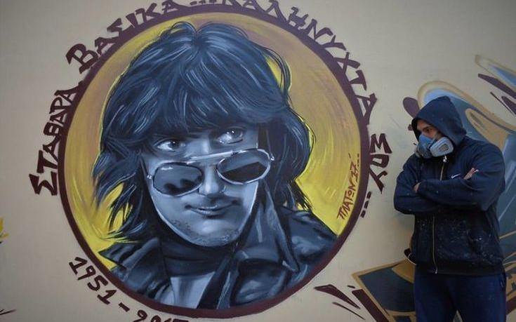 Γκράφιτι – φόρος τιμής στον Στάθη Ψάλτη