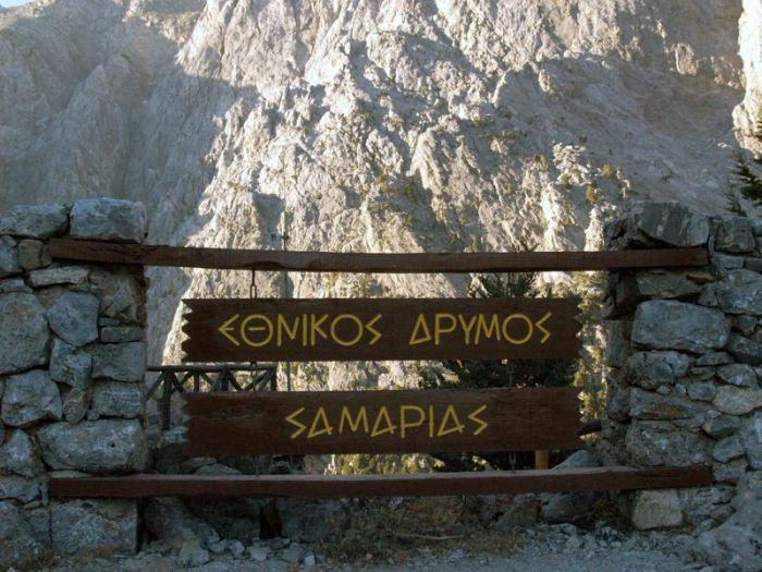 Κλείνει την Πέμπτη λόγω καιρού το φαράγγι της Σαμαριάς