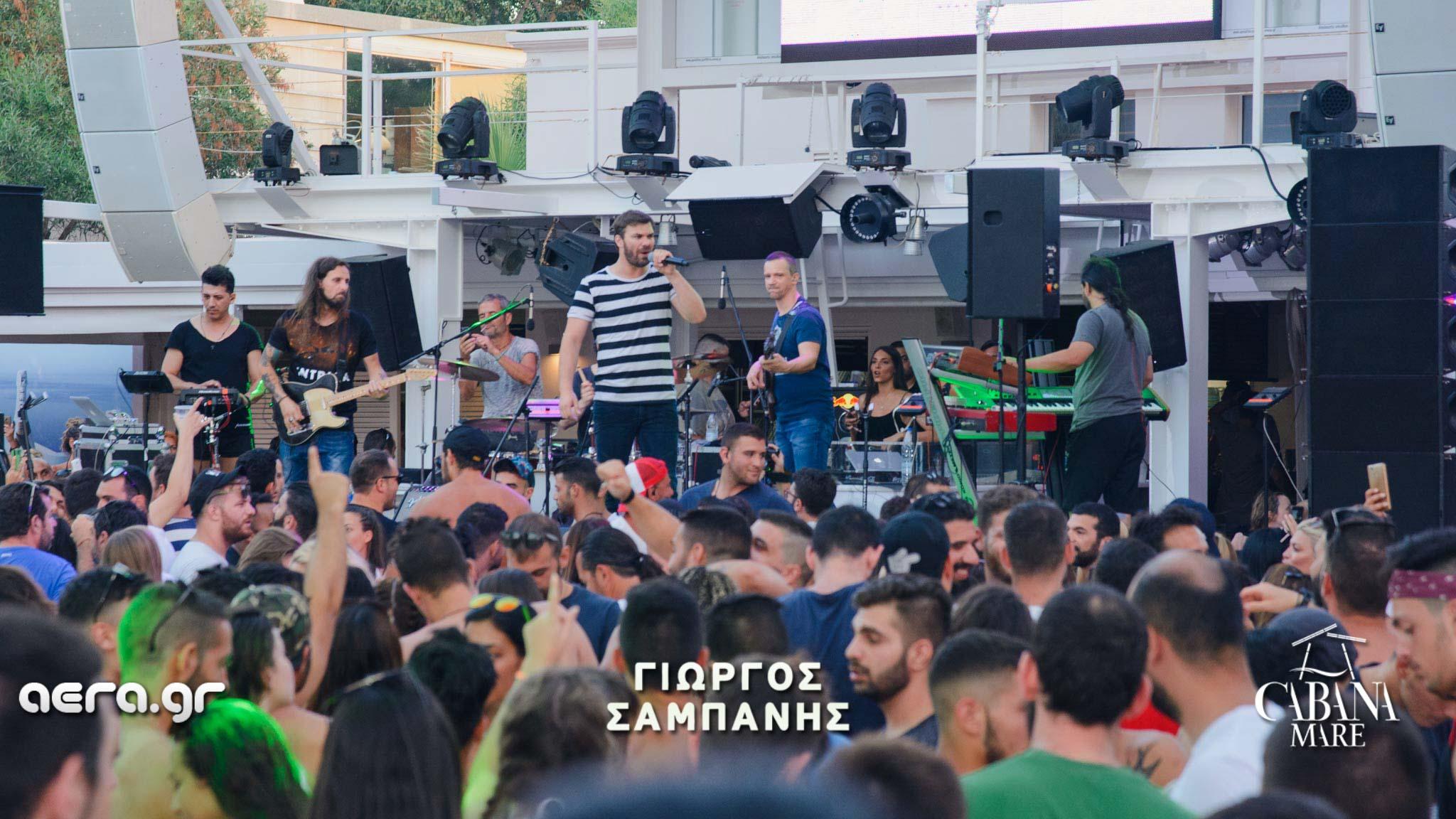 02.07.17 Γιώργος Σαμπάνης Live   Cabana Mare - aera.gr online 12c107b2c10