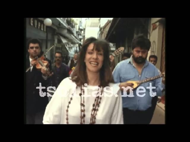 Η «Μάντισσα» γυρίστηκε πριν 24χρόνια με την συμμετοχή ενός τρομοκράτη.