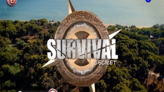 Survival Secret: Αυτός είναι ο παρουσιαστής του ριάλιτι! Βίντεο!