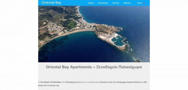 Oriental Bay Apartments Παλαιόχωρα