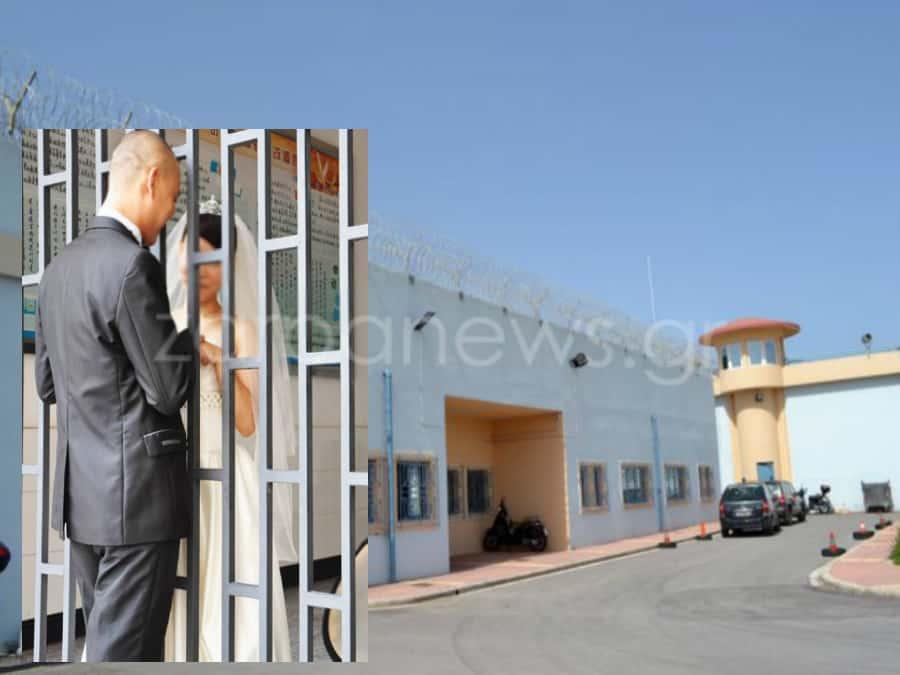 Γάμος πίσω από τα… κάγκελα στα Χανιά - Ο πρώτος ορθόδοξος γάμος στις φυλακές της Αγιάς