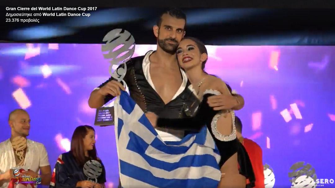 Χορευτικό ζευγάρι από τα Χανιά ανακηρύχθηκε παγκόσμιοι πρωταθλητές στο World Latin Dance Cup