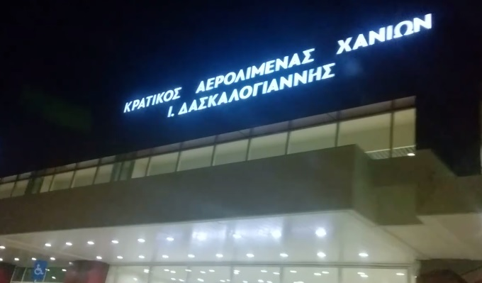Σαρώνει η κακοκαιρία… Αεροσκάφος με προορισμό την Αθήνα προσγειώθηκε στα Χανιά!