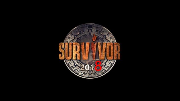 Survivor 2: Έρχεται νωρίτερα και θα είναι υπερπαραγωγή!