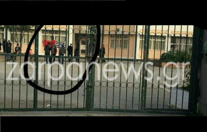 Χανιά: «Τέλος» τα μαθήματα Αλβανικών στο Γυμνάσιο Ελ. Βενιζέλου μετά τα παρατράγουδα