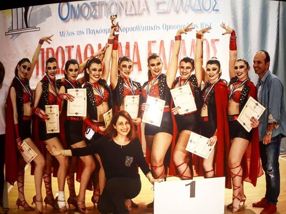 Χανιώτικη σχολή χορού κατέκτησε πρώτη & δεύτερη θέση στο Πανελλήνιο πρωτάθλημα χορού (φωτο)