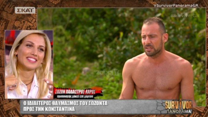 Η Σπυροπούλου αποκάλυψε τη γνωριμία της με τον Σώζοντα πριν το Survivor!