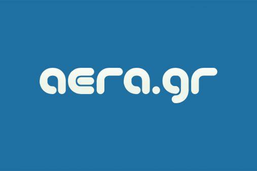 aera.gr - Πληροφορίες και Οδηγός για τα Χανιά - Ειδήσεις