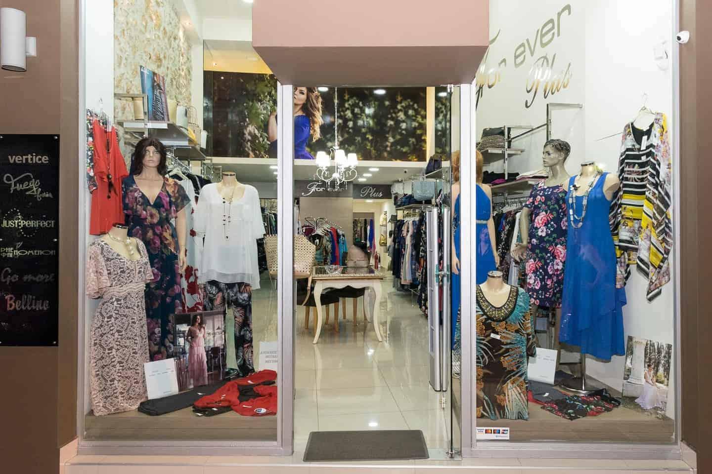 For ever plus size Χανιά - Γυναικεία ρούχα & Αξεσουάρ