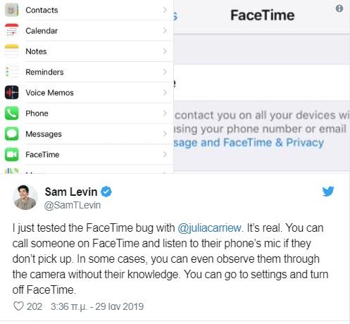 Μπελάδες για την Apple: Σφάλμα στις βιντεοκλήσεις FaceTime – Σε βλέπουν και σε ακούν, ακόμη και αν δεν απαντήσεις