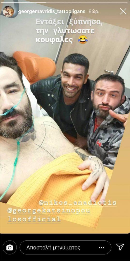 Ο Γιώργος Μαυρίδης... ποζάρει με οξυγόνο μετά το χειρουργείο