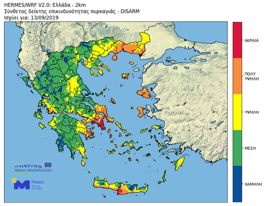 Έκτακτο Δελτίο Επιδείνωσης του καιρού – Έρχονται βροχές και 9 μποφόρ στην Κρήτη