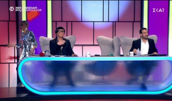 Χαμός στο My Style Rocks - Έφυγε από το πλατό η Έλενα Χριστοπούλου - Ποια παίκτρια αποχώρησε;