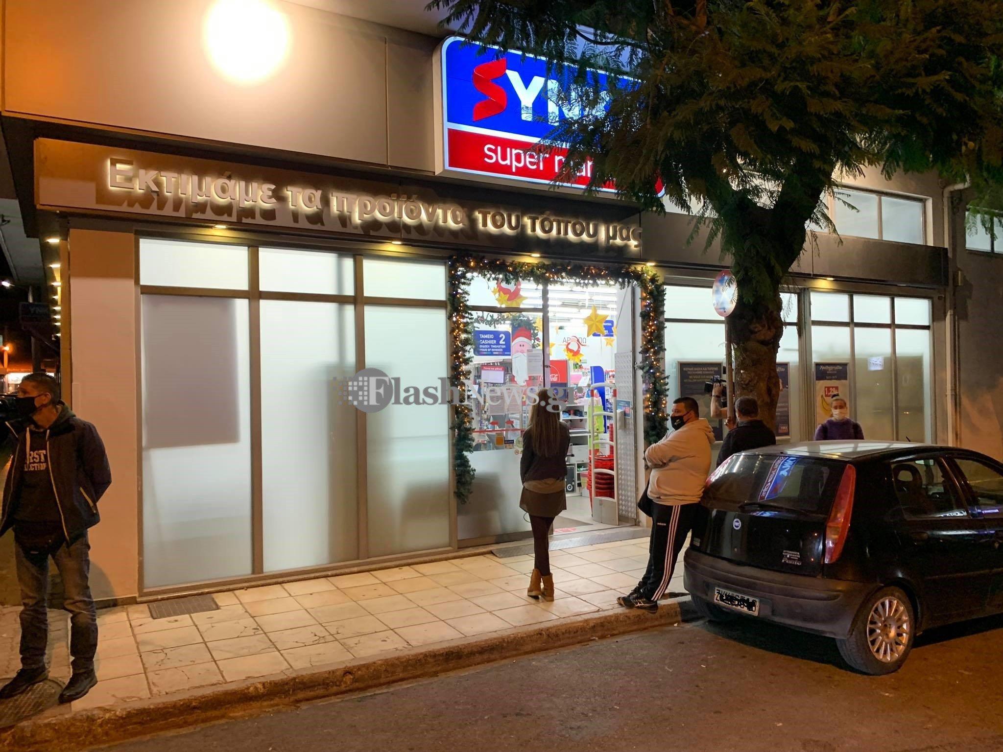 Χανιά: Ένοπλη ληστεία σε σούπερ μάρκετ στο κέντρο της πόλης (φωτο)
